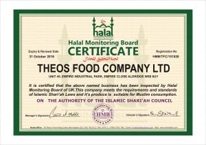 Halal-Certificate